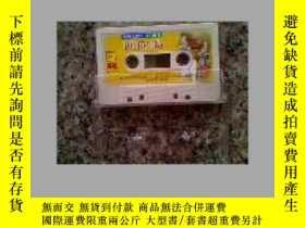 二手書博民逛書店天籟之聲7迴向偈罕見磁帶一盤無封皮Y18835 中國音樂家音像出