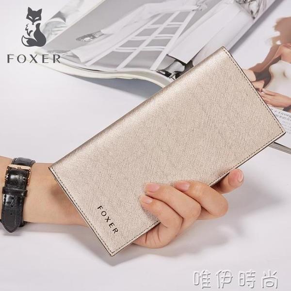 手拿包金狐貍新款真皮錢包女長款薄大氣百搭小清新簡約韓版兩折錢夾時尚新品