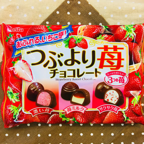 【譽展蜜餞】明治綜合草莓巧克力/163g/159元