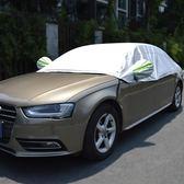 夏季半罩汽車遮陽擋LVV4783【每日3C】