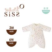 【SISSO有機棉】擁抱康格魯二重織紗布蝴蝶裝 3M 6M