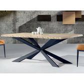 餐桌 PK-743-3 米字餐桌 (不含椅子)【大眾家居舘】