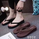 人字拖女夏外穿韓版時尚家用防滑網紅坡跟海邊旅游沙灘拖涼拖鞋女【蓓娜衣都】