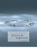 水晶銀手鏈女韓系簡約個性學生森系閨蜜冷淡風手飾聖誕禮物送女友