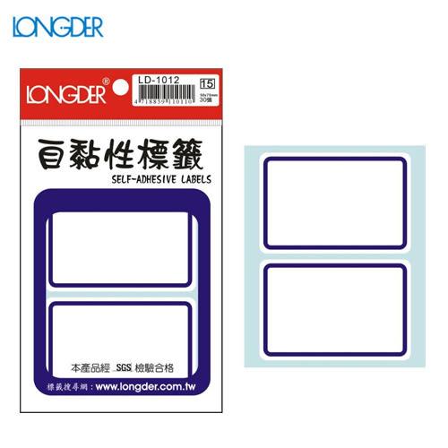 【量販50包】龍德 自黏性標籤 LD-1012(白色藍框) 50×75mm(30張/包)標示/分類/標籤/信封/貼紙/文書