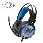 【FoxXRay 狐鐳】噴火響狐USB電競耳機麥克風(FXR-SAV-09)