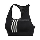 adidas 運動內衣 Dont Rest Alphaskin BOS P 3S 黑 白 女款 基本款【ACS】 FT3128