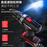 妙有36VF充電式手電鑚手槍鑚家用沖擊手鑚工具電動螺絲刀小鋰電轉 完美情人館YXS