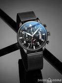 手錶智典手錶男士2020新款概念防水時尚潮流簡約全自動機械錶學生男錶 夏季上新