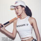 超性感速干跑步運動上衣短款露臍顯瘦彈力緊身T恤瑜伽健身背心女【叢林之家】