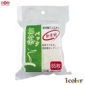 i color 日本不織布濾茶袋