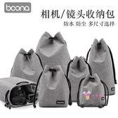 相機包 單眼鏡頭袋收納包攝影包簡約專業便攜佳能尼康索尼sony微單 2色