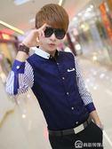 襯衫男長袖韓版潮流男士寸衫青少年白襯衣男裝修身寸衫上衣服 美斯特精品