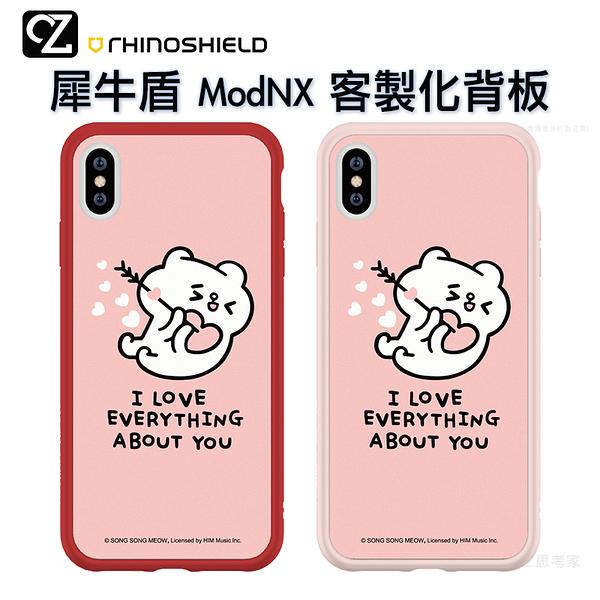 犀牛盾 爽爽貓 & Mod NX 客製化透明背板 i11 Pro ixs max ixr ix i8 i7 SE 2代 背板 I Love everything (hug版)