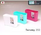 日本製 寬型磁鐵置物盒 Loxin【SV3509】磁鐵收納盒 置物架 筆桶 桌面收納 文具收納 雜物收納