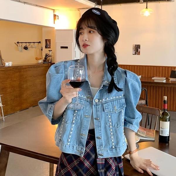 釘珠牛仔外套女夏季2021新款設計感短款泡泡袖小個子炸街牛仔衣潮