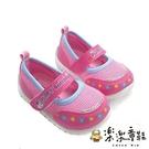 【樂樂童鞋】【台灣製現貨】MIT透氣網布娃娃鞋-桃 C004-1 - 現貨 台灣製 小童鞋 女童鞋 學步鞋