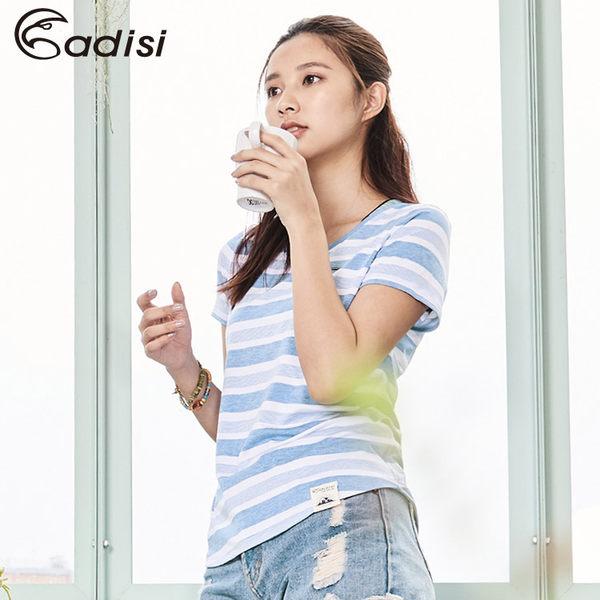 ADISI 女短袖COOLMAX沁涼條紋休閒桃型領T AL1811053 (S~2XL) / 城市綠洲專賣(微冰涼感、透氣、快乾)