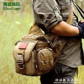 戰術攝影包單眼相機包休閒包戶外單肩斜挎背包超級鞍袋 科炫數位