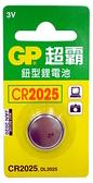 GP 鋰電鈕型 GPCR2025