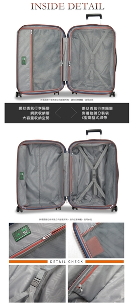 《熊熊先生》萬國通路 eminent 行李箱 KH67 輕量 旅行箱 28吋
