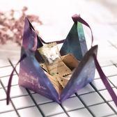 喜糖盒 結婚用品喜糖盒子創意結婚浪漫包裝盒子 莎拉嘿幼