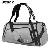 旅行包手提包運動健身包大容量雙肩後背【步行者戶外生活館】