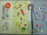 【書寶二手書T2/保健_HFV】毒少一點,健康多一點_翁玉青