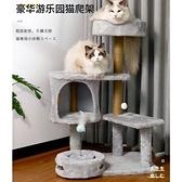 劍麻貓爬架小型貓窩一體貓抓板貓玩具貓跳臺貓架子(60公分/@777-11637)