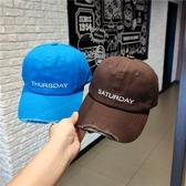 鴨舌帽磨邊做舊星期帽街頭嘻哈男女街舞棒球帽個性鴨舌帽網紅同款 JUST M