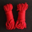 婚慶用品紅色繩子嫁妝綁帶繩女方陪嫁捆綁繩子喜慶結婚《微愛》