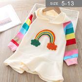 韓版女童長袖T恤。ROUROU童裝。春秋女童中小童棉質彩虹袖連帽長袖T恤 0231-476