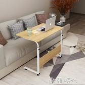 宿舍懶人桌簡易書桌家用台式電腦桌可行動床邊桌可升降小桌子簡約 NMS.歐韓時代