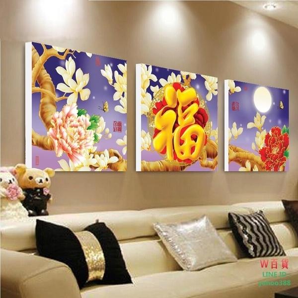 無框畫裝飾畫客廳中式掛畫墻壁畫沙發背景玉蘭福三聯