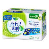 日本Kao花王 無香料 舒膚Free超薄衛生棉 日量用 22.5cm(20枚入)