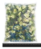 1I6B【魚大俠】AR069綠奇冷凍一口青花菜(1kg±5%/包)#一口