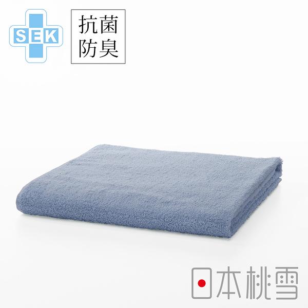 日本桃雪SEK抗菌防臭運動大毛巾(煙藍色) 鈴木太太