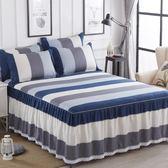 雙十二年終盛宴純棉床裙式床罩單件1三件套5全棉2米1.8m防滑8床套蕾絲邊100%床單   初見居家