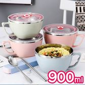廚房用品 北歐風高級304不鏽鋼泡麵碗(900ml)大號加蓋【KHS025】收納女王