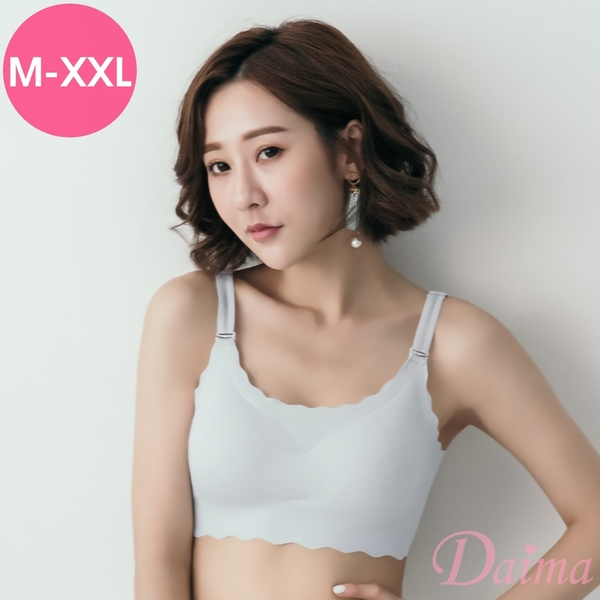 (M-XXL) 波浪設計彈性肩帶無痕無鋼圈美背兩穿內衣_灰【Daima黛瑪】