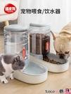 熱賣餵食器 狗狗自動飲水器喂食器貓咪飲水機喝水神器流動不插電喂水寵物用品 LX【618 狂歡】