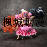 楓城動漫GK四皇大媽夏洛特琳琳手辦模型公仔擺件玩具
