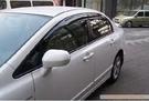 【車王小舖】福斯 Passat無限款晴雨窗 GOLF晴雨窗 JETTA無限款