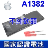 蘋果 APPLE A1382 原廠規格 電池 MacBook Pro 15吋 Early 2011~ Mid2012年 筆電型號 A1286