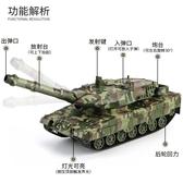玩具 兒童仿真99坦克玩具車裝甲車 男孩軍事戰車模型小汽車玩具可髮射 城市科技DF