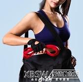 健身彈力帶男阻力帶力量訓練阻力練肩膀引體向上輔助帶拉力彈力繩『新佰數位屋』