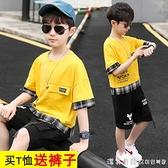 男童短袖t恤2021年夏季兒童寬松韓版帥氣打底衫中大童夏天洋氣潮 美眉新品