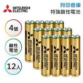 MITSUBISHI三菱 4號 超特強鹼性電池4入 / 3組