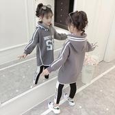 童裝女童套裝2019秋冬裝新款中大兒童連帽T恤女孩洋氣時髦網紅兩件套 草莓妞妞