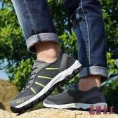 特大碼網面運動鞋45戶外休閒46防滑登山鞋47加寬48加大號徒步男鞋 aj13587【花貓女王】
